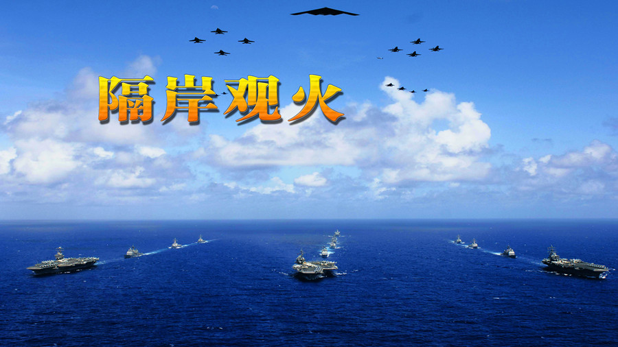 【预告】隔岸观火3月12日(周一)14:00 主讲:张扬 呱呱399888