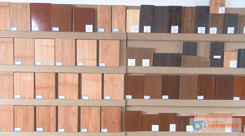 做时尚竹木家具,品正直竹木文化——湖南浏阳河竹木有限公司