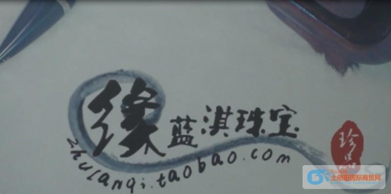 借琥珀饰品打造修心道场——上海蓝淇珠宝公司