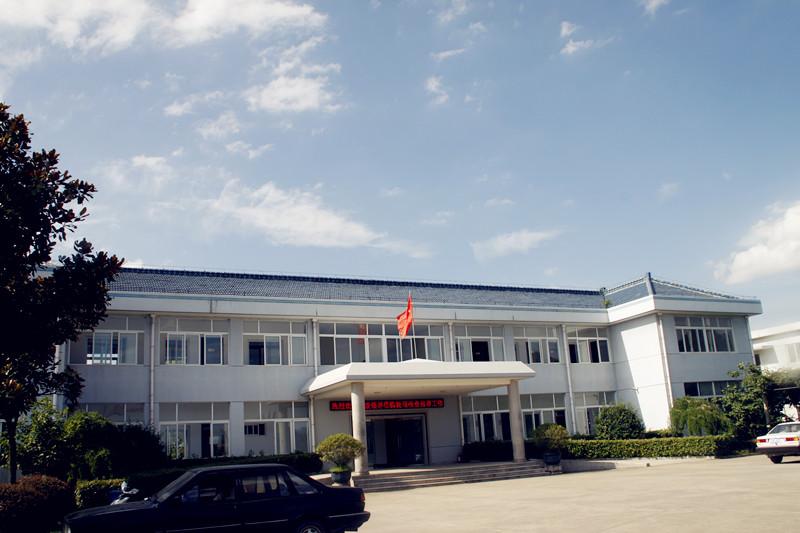 安全供水 全力服务于用户——安徽广德新东方水业公司