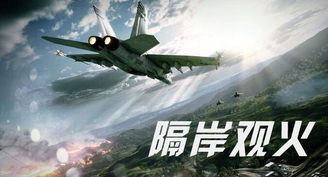 【预告】隔岸观火9月5日(周三)14:00 主讲:张扬 呱呱399888