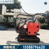 BZ-20TL小型履带取土钻井 20米环境调查取样设备